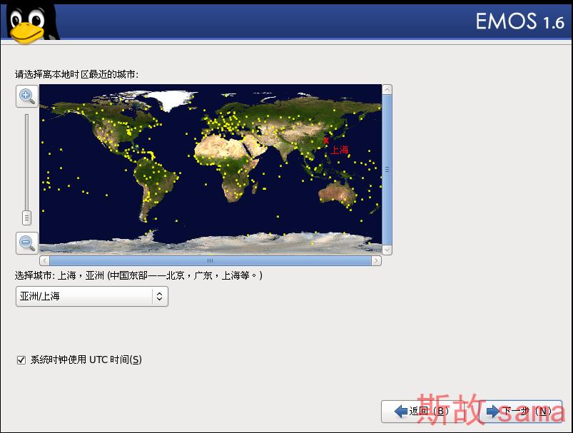 ExtMail——可供前端注册的邮箱系统